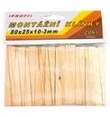 klinky montazni drevene 80x25x10 3 mm 20 ks 120
